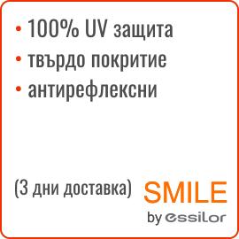 стандартни слънчеви стъклаSmile 1.50 Sun AR