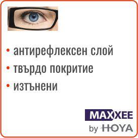 стандартни антирефлексни стъкла Maxxee HCC 1.6