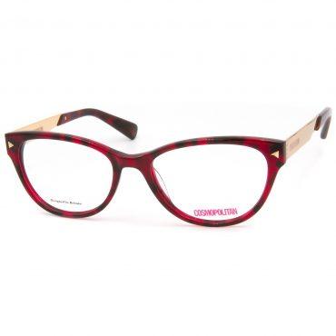 Cosmopolitan Scarlett рамка за очила за четене, за далече, с антирефлексни стъкла, стъкла за очила за компютър, за очила за шофиране